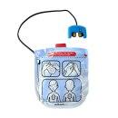 Kinderelektrode für Defibrillator Lifeline VIEW/ECG/PRO